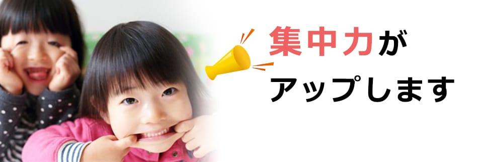 読み書きが苦手なお子さまのための よみかき改善プログラム ゆる眼セラピー 横浜